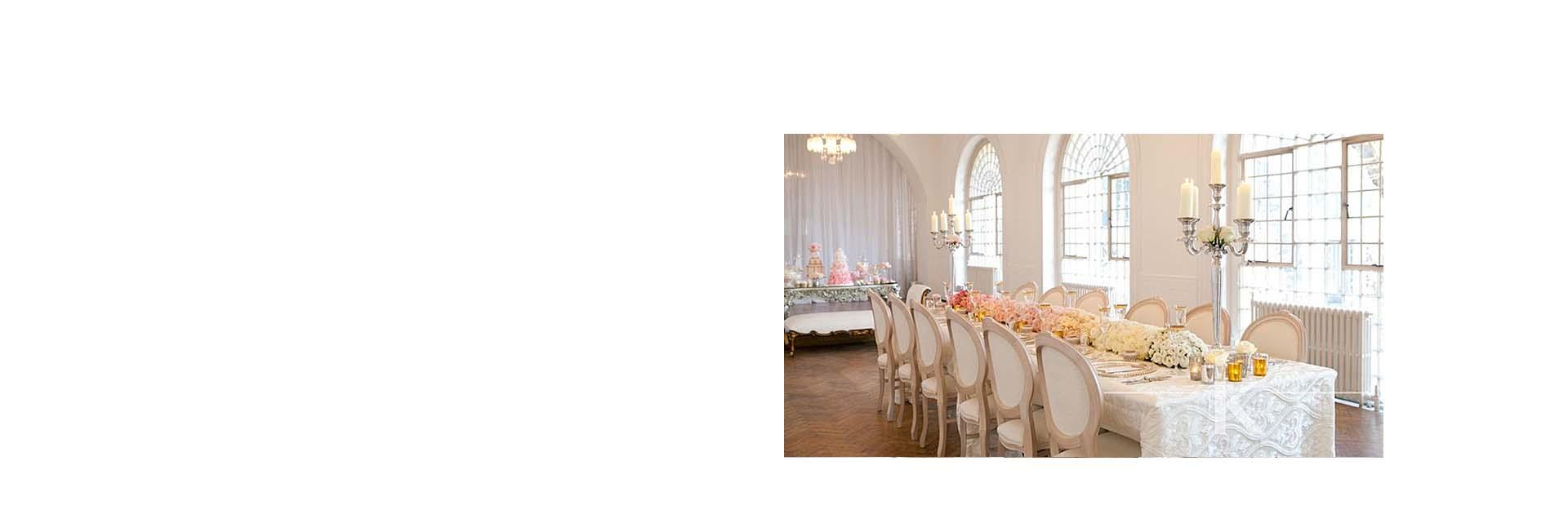 Featured London Wedding Venue: One Marylebone